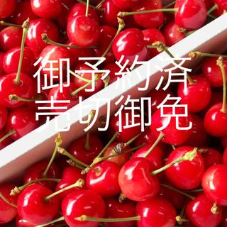 るか様専用 山形県産 高級 さくらんぼ 佐藤錦 M〜L 秀品 1キロ バラ(フルーツ)