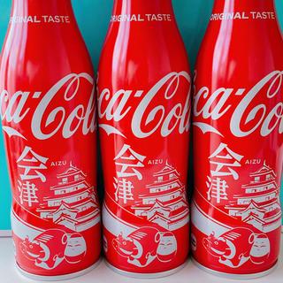コカコーラ(コカ・コーラ)のコカコーラ 会津デザイン 3本セット(ソフトドリンク)