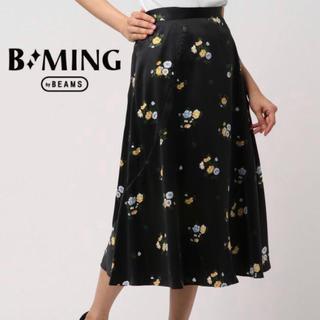 BEAMS - ひらり素敵な♡ビーミングbyビームス♡フラワーサテン♡フレアスカート♡花柄♡