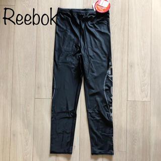 リーボック(Reebok)の新品 Reebok UVカット 水陸両用 レギンス 水着 LL(水着)