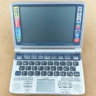 カシオ 電子辞書 EX-word XD-SW6000(その他)