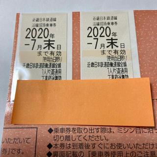 近鉄株主優待乗車券2枚(鉄道乗車券)