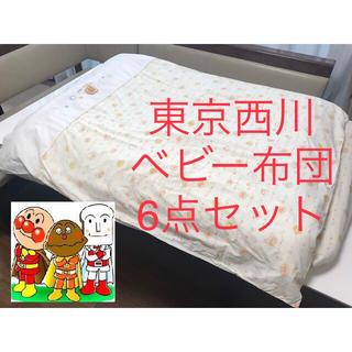 イオンにて購入 東京西川 アンパンマン  ベビー布団 6点セット 赤ちゃん(ベビー布団)