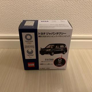 トヨタジャパンタクシー(ミニカー)