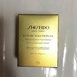 SHISEIDO (資生堂) - フューチャーソリューションLXトータルラディアンスファンデーションe