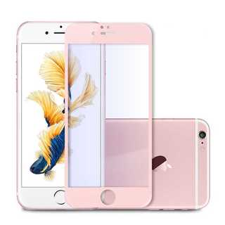 iPhone6/6s ローズゴールド 液晶強化ガラス保護フィルム PowerIQ(モバイルケース/カバー)