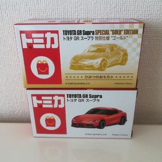 マクドナルド - 【新品未使用】ハッピーセット トミカ GRスープラ2台 DVD2枚セット