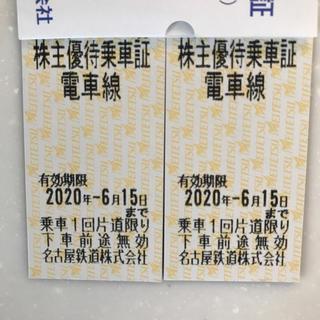 名鉄☆乗車券 2枚(鉄道乗車券)