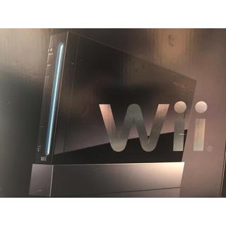 ウィー(Wii)のwii 本体 黒 ブラック(家庭用ゲーム機本体)