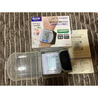 タニタ(TANITA)のタニタ 手首式血圧計 パールホワイト BP-210-PR(その他)