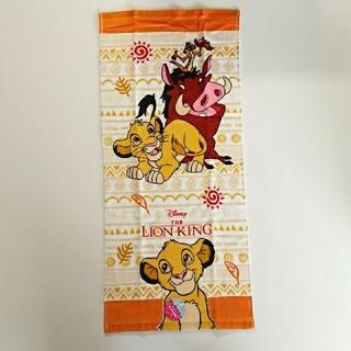 Disney - 新品☆ライオンキング タオル