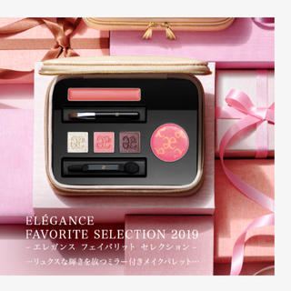 エレガンス(Elégance.)のエレガンス ♡ 記念品 フェイバリットセレクション2019(コフレ/メイクアップセット)
