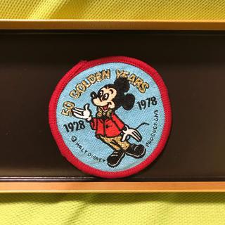 ディズニー(Disney)のヴィンテージ ミッキーワッペン 昭和レトロ 刺繍(各種パーツ)
