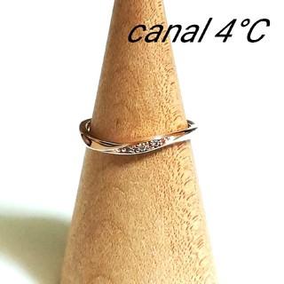 カナルヨンドシー(canal4℃)のカナル4°C K10 ダイヤモンドリング 9号(リング(指輪))