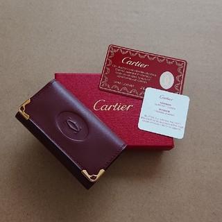 カルティエ(Cartier)の【未使用】カルチェ 4連キーケース(キーケース)