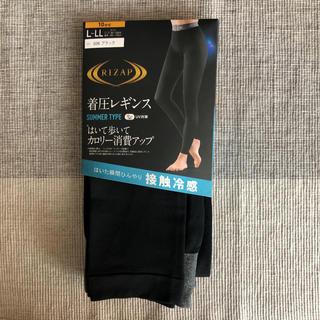 GUNZE - ライザップ着圧レギンス【接触冷感】L
