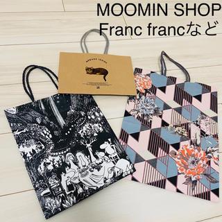 フランフラン(Francfranc)の【値下げ!】Franc franc 、MOOMINSHOP、眼鏡市場ショップ袋(ショップ袋)