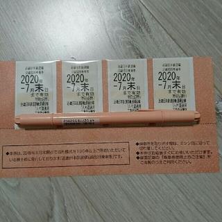 キンテツヒャッカテン(近鉄百貨店)の近鉄株主優待乗車券・4枚セット(鉄道乗車券)