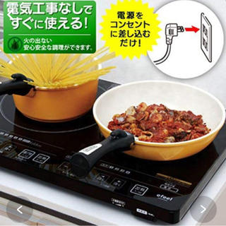 アイリスオーヤマ(アイリスオーヤマ)のアイリスオーヤマ 2口 ihコンロ(調理機器)