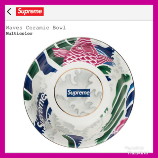 Supreme - Supreme  Waves Ceramic Bowl シュプリーム ボウル 皿