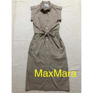 Max Mara - MaxMara マックスマーラ シャツ ワンピース ベージュ 36