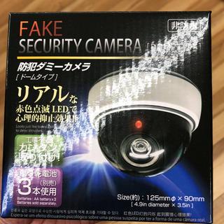 【新品未使用】防犯カメラ ダミーカメラ セキュリティーカメラ 防犯グッズ(防犯カメラ)