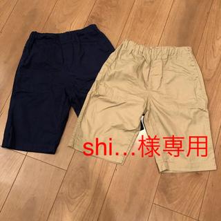 ジーユー(GU)のGU ハーフパンツ 140センチ(パンツ/スパッツ)