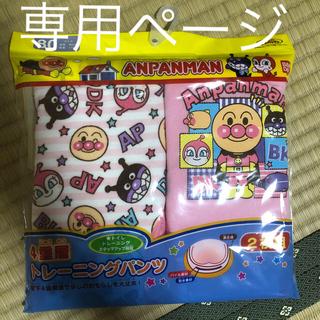 アンパンマン(アンパンマン)の⭐️子供服 トレーニングパンツ アンパンマン(トレーニングパンツ)