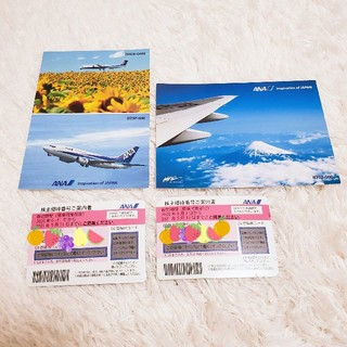 ANA(全日本空輸) - ANA 株主優待券 2枚 ポストカード 二枚つき 安心の匿名配送