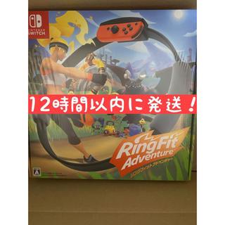 ニンテンドースイッチ(Nintendo Switch)の新品・未開封  リングフィット アドベンチャー Switch(家庭用ゲームソフト)