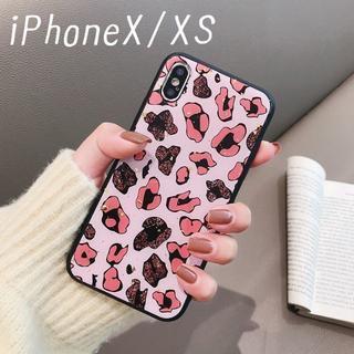 大人気!iPhoneX iPhoneXS レオパード柄 カバー ケース ピンク(iPhoneケース)