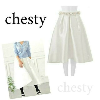 Chesty - Chesty フラワーベルトスカート ホワイト