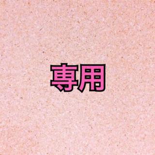 声優 水瀬いのり 直筆サイン(サイン)