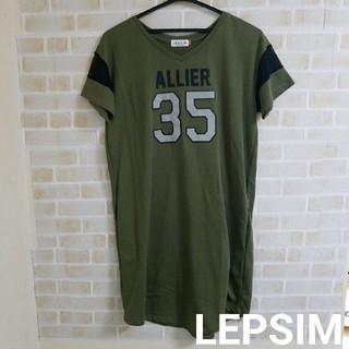 LEPSIM - 【本日削除/最終値下げ】LEPSIM  Tシャツ ワンピース