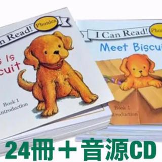 I can read phonics Biscuit 24冊+CDフォニックス(洋書)