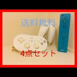ウィー(Wii)のWii リモコン 青 クラシックコントローラ ヌンチャク ×2 動作確認済み(家庭用ゲーム機本体)