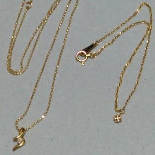 K18ダイヤネックレスとk18ダイヤブレスレット