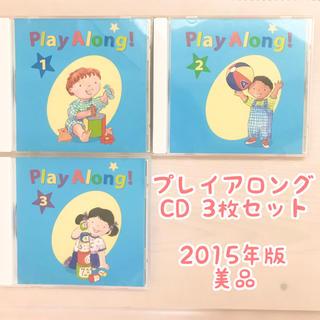 プレイアロング CD ディズニー 英語システム DEW DVD シングアロング(知育玩具)