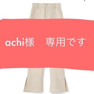 GRL - [新品未使用]裾スリットフレアパンツ