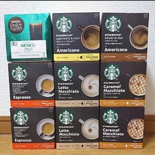 Starbucks Coffee - ネスレ ネスカフェ ドルチェグスト カプセル スターバックス スタバ コーヒー