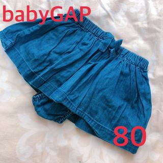 ベビーギャップ(babyGAP)のbabyGAP デニム ショートパンツ キュロット スカート(スカート)