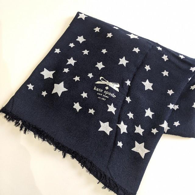 kate spade new york(ケイトスペードニューヨーク)のkate spade 星柄ストール ネイビー 美品 サマーショール レディース レディースのファッション小物(ストール/パシュミナ)の商品写真