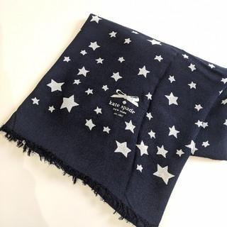 ケイトスペードニューヨーク(kate spade new york)のkate spade 星柄ストール ネイビー 美品 サマーショール レディース(ストール/パシュミナ)