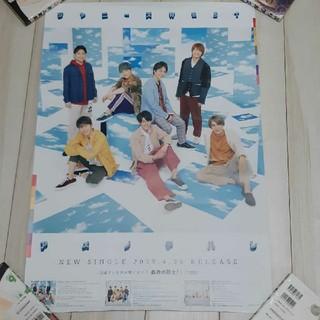 ジャニーズWEST♡ポスター(アイドルグッズ)