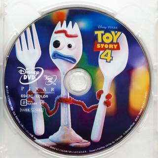 未再生 DVD トイストーリー4 正規品
