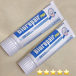 バイオリペアPRO   2本 歯磨き粉   ホワイト ホワイトニング 【箱なし】(歯磨き粉)