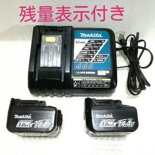 マキタ(Makita)のマキタ☆DC18RC急速充電器&BL1430Bバッテリーセット(工具/メンテナンス)