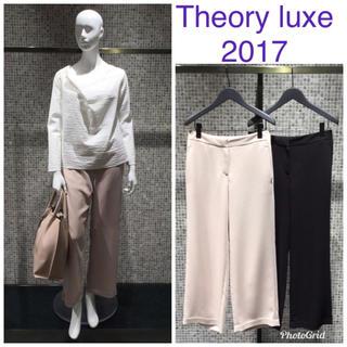 セオリーリュクス(Theory luxe)のMEDITATION FREDA.N Theory Luxe(クロップドパンツ)