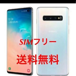 Galaxy - Galaxy S10 ギャラクシーs10 新品 SIMフリー SIMロック解除