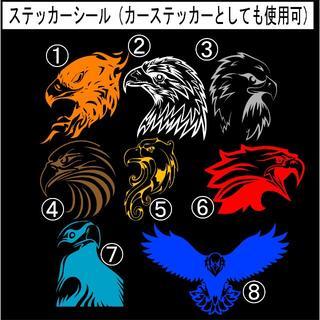 鷹 ステッカーシール オーダーメイド(その他)